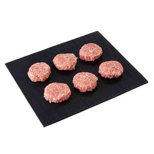 BONPREU Mini burger meat de vedella