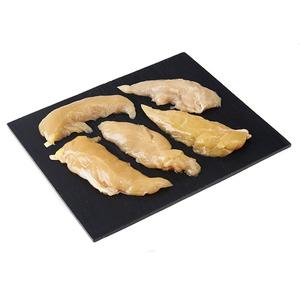 BONPREU Filet pollastre