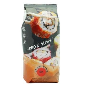 SUSHI KING Arròs per sushi