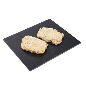 BONPREU Llom farcit pernil dolç i formatge