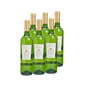RIUBAL Caixa de vi blanc DO Penedès Blanc