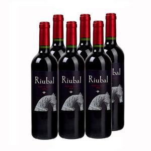 RIUBAL Caixa de vi negre DO Penedès Km0