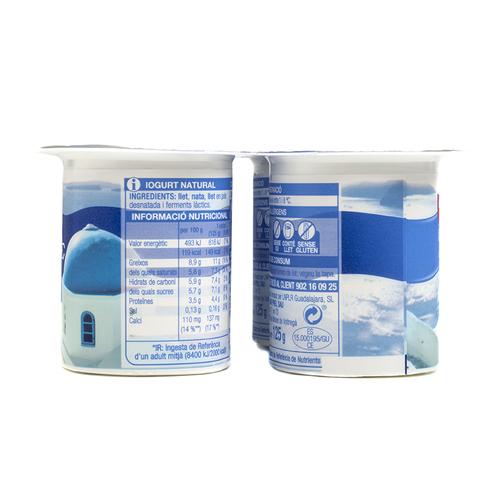 BONPREU Iogurt grec natural
